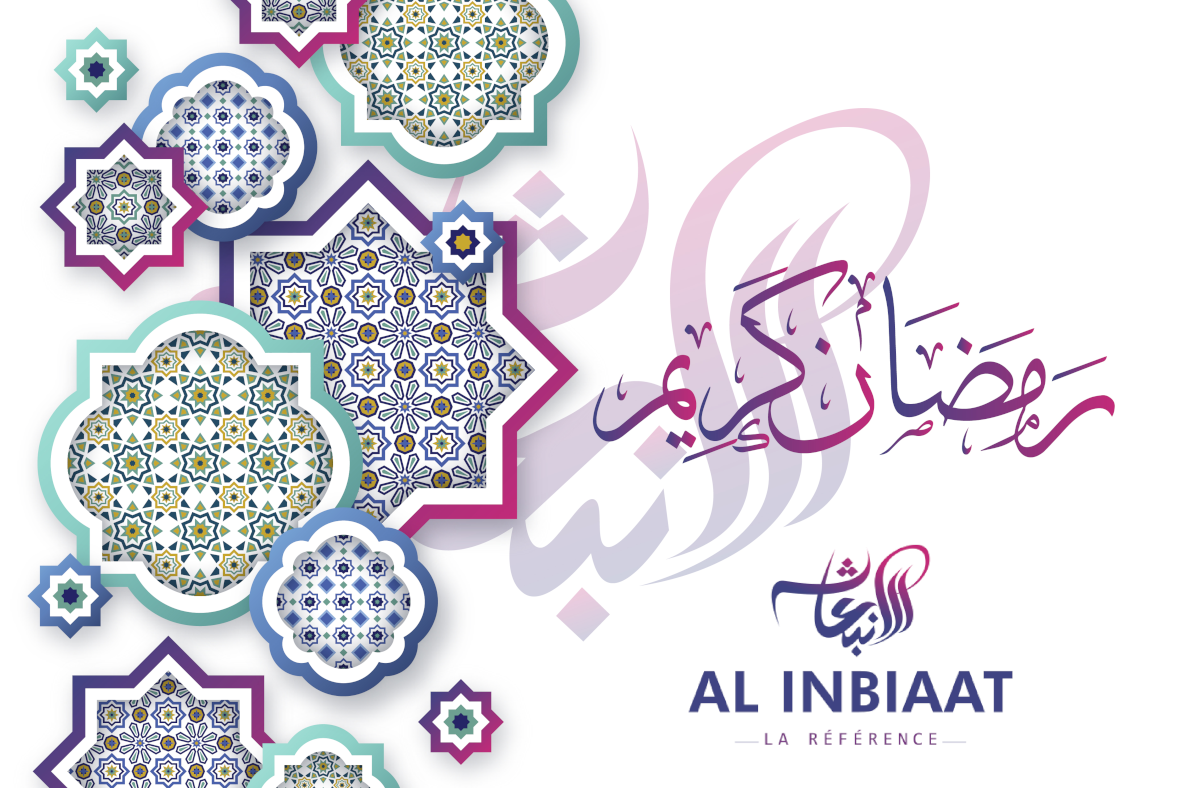 مؤسسة الانبعاث الخصوصية تبارك لكم هذا الشهر الفضيل. رمضان مبارك سعيد و كل عام و أنتم بخير